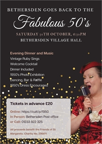 1950's Evening: Dinner and Concert