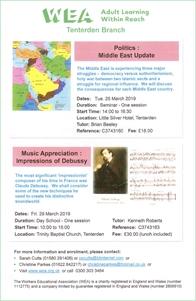 History Seminar | The Four Romanov Grand Duchesses