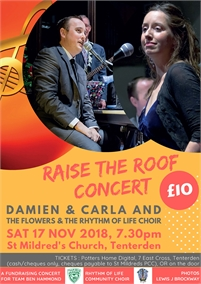 Raise The Roof Concert with Damien & Carla